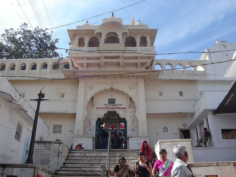 Brahma Temple Outside