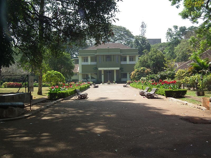 Zoo and Museum Thrissur